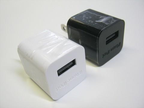 2014-11-25_USB_AC_Adapter_09.JPG