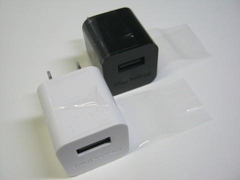 2014-11-25_USB_AC_Adapter_11.JPG