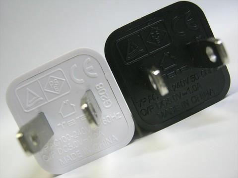 2014-11-25_USB_AC_Adapter_16.JPG