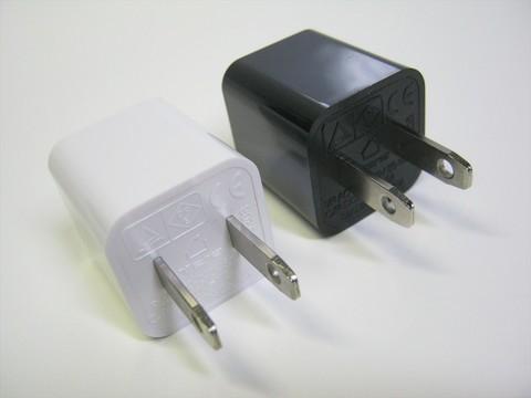 2014-11-25_USB_AC_Adapter_17.JPG
