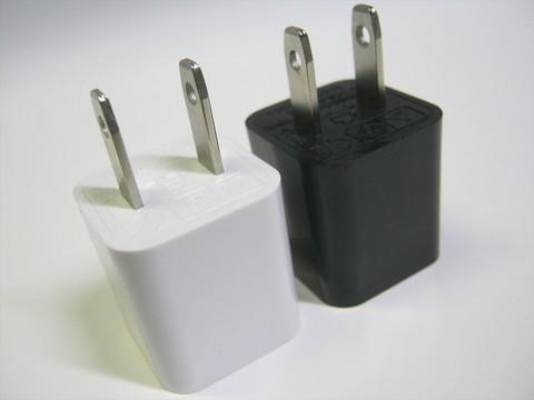 2014-11-25_USB_AC_Adapter_18.JPG