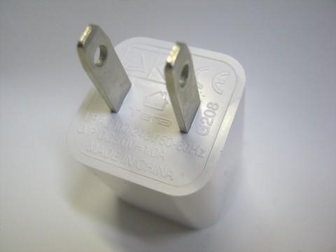 2014-11-25_USB_AC_Adapter_25.JPG