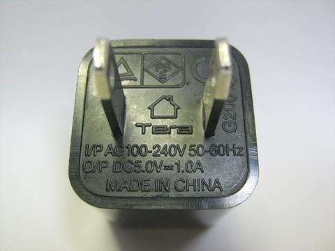 2014-11-25_USB_AC_Adapter_27.JPG