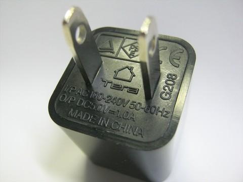 2014-11-25_USB_AC_Adapter_28.JPG