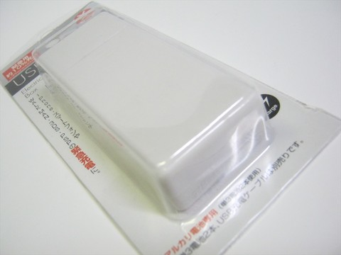 2014-11-30_USB_charger_03.JPG