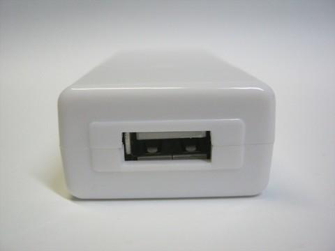 2014-11-30_USB_charger_08.JPG