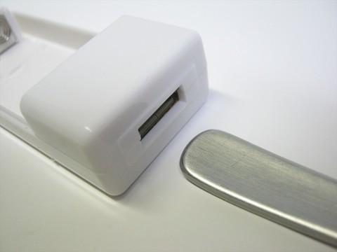 2014-11-30_USB_charger_13.JPG