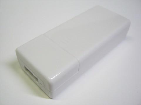 2014-11-30_USB_charger_26.JPG