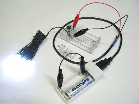 2014-11-30_USB_charger_28.JPG