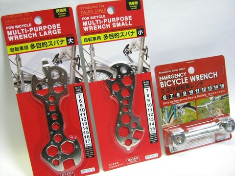 2014-12-02_Bicycle_Wrench_01.JPG