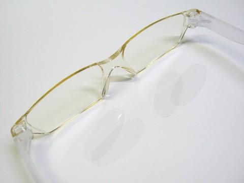 2014-12-05_PC_Glasses_06.JPG