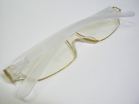 2014-12-05_PC_Glasses_18.JPG