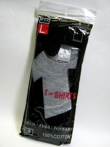 2014-12-05_T-Shirts_01.JPG