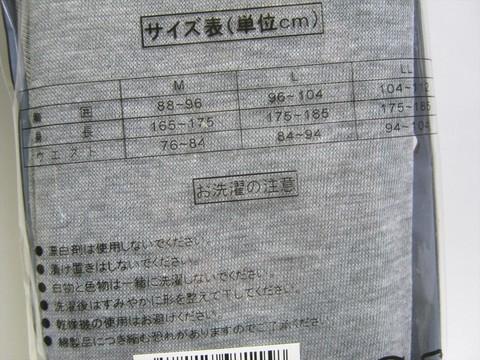 2014-12-05_T-Shirts_06.JPG