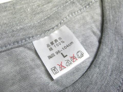 2014-12-05_T-Shirts_11.JPG