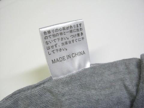 2014-12-05_T-Shirts_12.JPG