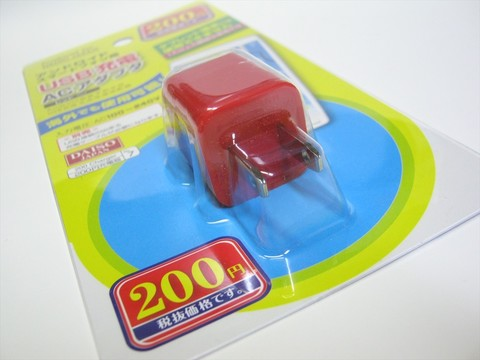2014-12-06_USB_AC_Adapter04.JPG