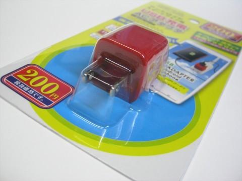 2014-12-06_USB_AC_Adapter07.JPG