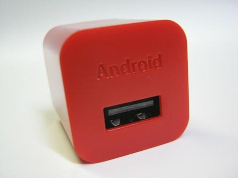 2014-12-06_USB_AC_Adapter13.JPG