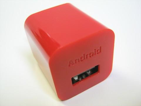 2014-12-06_USB_AC_Adapter14.JPG