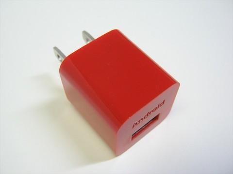 2014-12-06_USB_AC_Adapter15.JPG