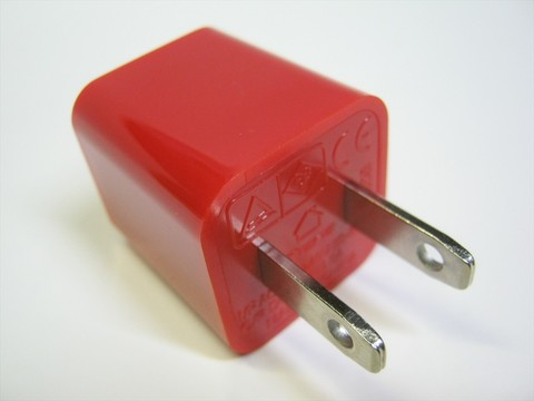 2014-12-06_USB_AC_Adapter17.JPG