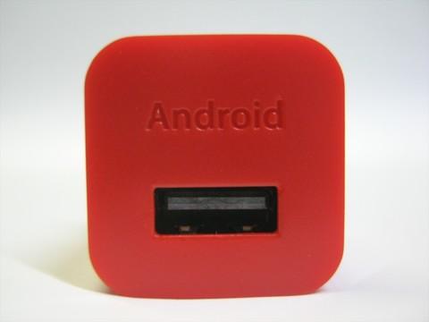 2014-12-06_USB_AC_Adapter19.JPG