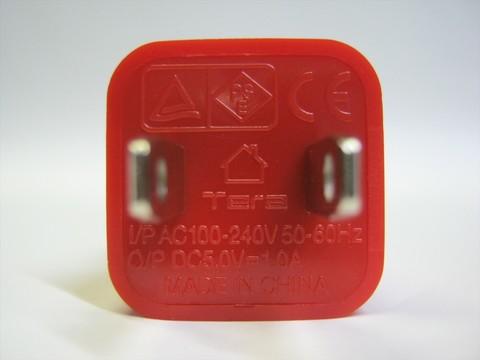 2014-12-06_USB_AC_Adapter20.JPG