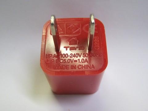 2014-12-06_USB_AC_Adapter25.JPG