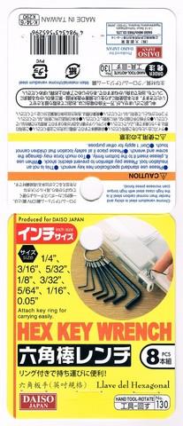 2014-12-11_Hex_Key_Wrench_13.jpg