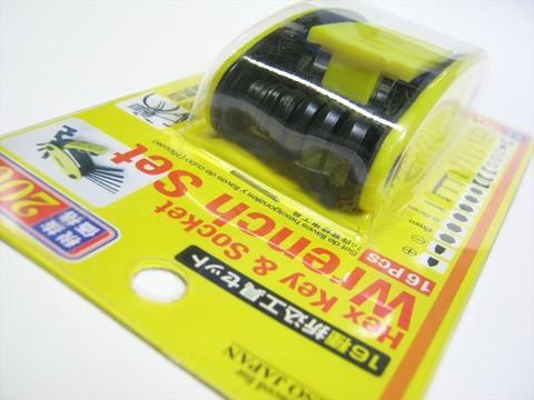 2014-12-11_Wrench_Set_04.JPG