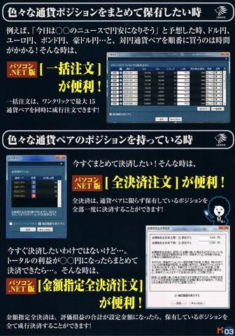 2014-12-12_LIONFX_DM_06.jpg