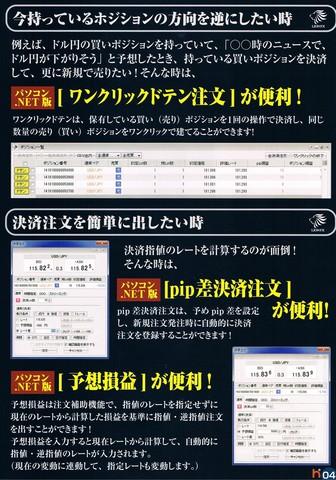 2014-12-12_LIONFX_DM_07.jpg