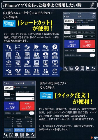 2014-12-12_LIONFX_DM_10.jpg