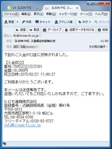 2014-12-12_LIONFX_DM_14.png
