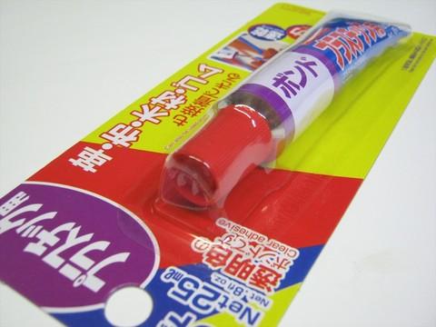 2014-12-14_Plastic_Adhesive_04.JPG