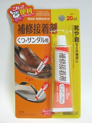 2014-12-14_Shoe_Adhesive_01.JPG