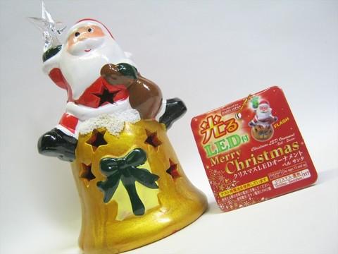2014-12-15_Christmas_LED_01.JPG