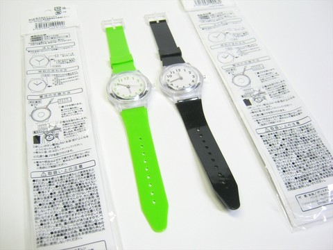 2014-12-22_Analog_watch_09.JPG