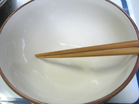 2014-12-23_Udon_noodles_33.JPG
