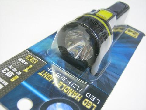2014-12-27_Handle_Light_05.JPG