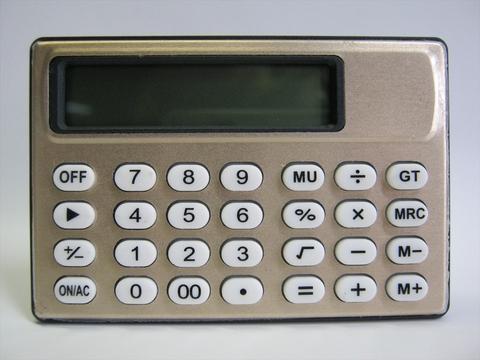 2014-12-30_Calculator_10.JPG