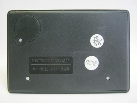 2014-12-30_Calculator_11.JPG