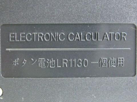 2014-12-30_Calculator_12.JPG