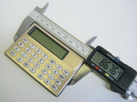 2014-12-30_Calculator_15.JPG