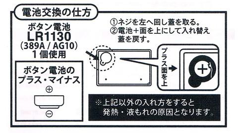 2014-12-30_Calculator_21.jpg