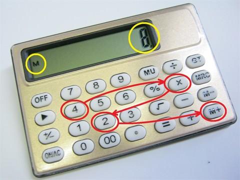 2014-12-30_Calculator_23.jpg