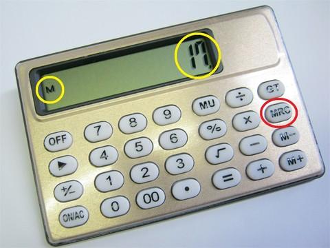 2014-12-30_Calculator_25.jpg