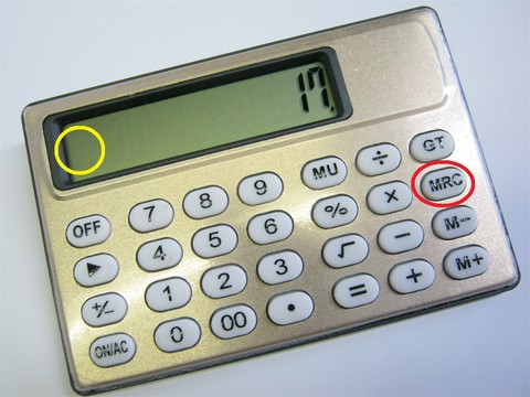 2014-12-30_Calculator_26.jpg
