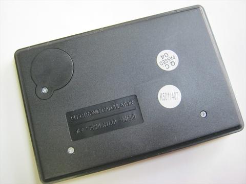 2014-12-30_Calculator_44.JPG